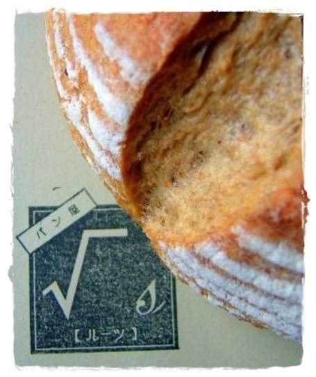 パン屋√s