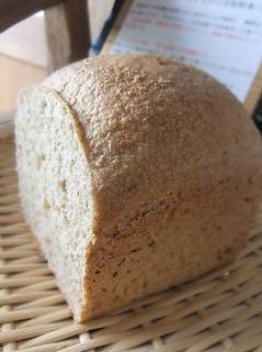 【完全無農薬・無肥料栽培小麦ゆきちから全粒粉食パン】1山