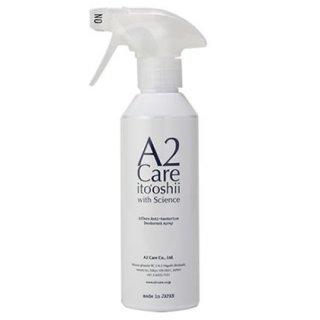 A2Care 300ml スプレータイプ / エーツーケア / 安心 / 安全 / 除菌 / 花粉 / 消臭 / ウィルス / アレルギー