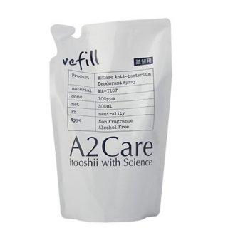A2Care 300ml refill リフィル 詰替え  / エーツーケア / 安心 / 安全 / 除菌 / 花粉 / 消臭 / ウィルス / アレルギー