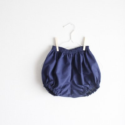 Cotton linen gather bloomers