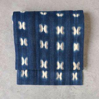 アフリカ 藍染絞り  名古屋帯(仕立て上がり)
