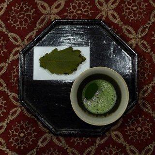 小関康子 「ツートーン高台碗」15