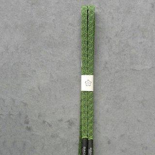 帯締 平唐組レース 草色