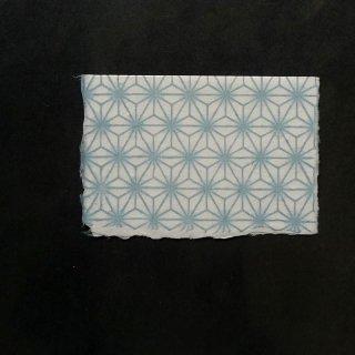 森田千晶 card and envelope 麻葉