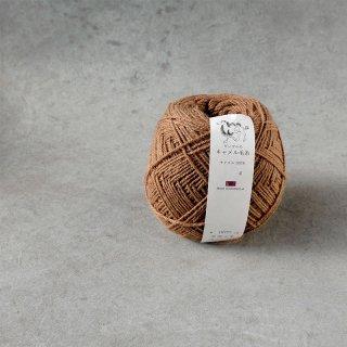 空飛ぶ羊 毛糸 キャメル イエロー