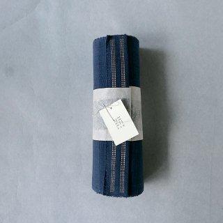 Hyma ラオス カトゥ族 八寸帯 コットン&バナナ繊維(藍)