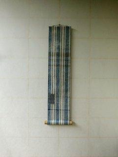 短冊掛け:残糸織り太縞_9