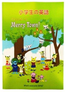 英語が話せるようになる英語教材、小学生子供の英語英会話テキスト書籍版(フルカラー全108ページ、QRコード音声5時間10分付)