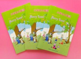 小学生子供の英語英会話テキスト3冊セット(QRコード 音声310分付)3冊セット