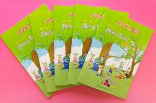 小学生子供の英語英会話テキスト5冊セット(QRコード音声310分付)