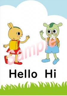 小学生子供の英語英会話フラッシュカード(あいさつgreetings)ダウンロード