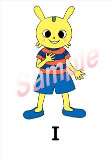 小学生子供の英語英会話フラッシュカード(人と物の言い方)(人称代名詞)ダウンロード