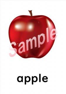 小学生子供の英語英会話フラッシュカード(フルーツ Fruits)12枚ダウンロード