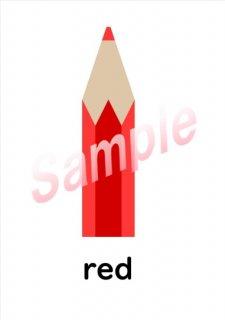 小学生子供の英語英会話フラッシュカード(色 Color)10枚ダウンロード