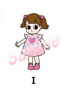 小学生子供の英語英会話フラッシュカード(家族・人々 Family. People)14枚ダウンロード
