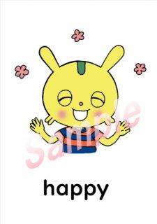 小学生子供の英語英会話フラッシュカード(気持ち 表情 Feeling Expressions) 10枚ダウンロード