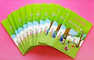 小学生子供の英語英会話テキスト10冊セット(QRコード音声310分付)