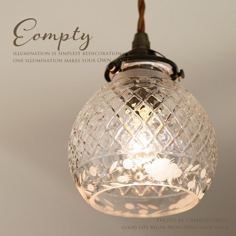 Empty (FC-091 SET) ペンダントライト