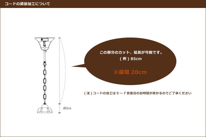 MISTY (FC-165 SET) ペンダントライト
