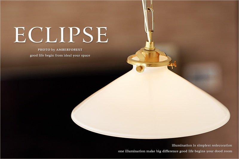 ECLIPSE (FC-P013 SET) ペンダントライト