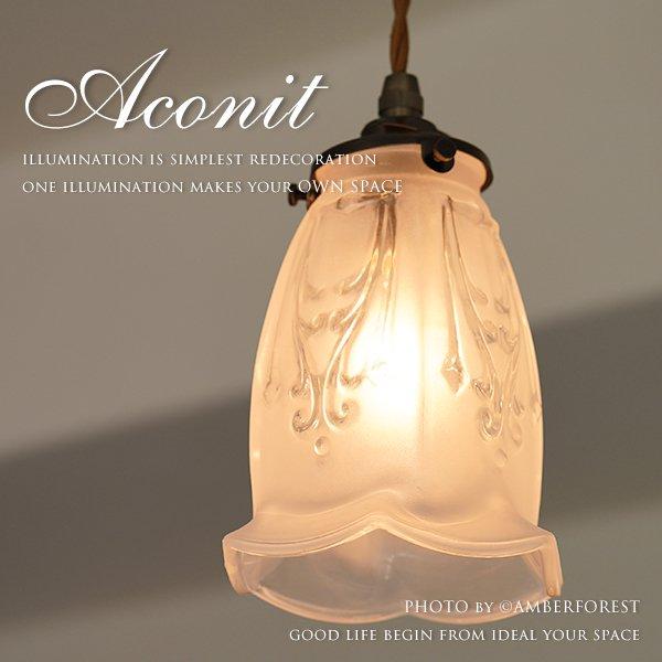 ACONIT (FC-0905 SET) ペンダントライト