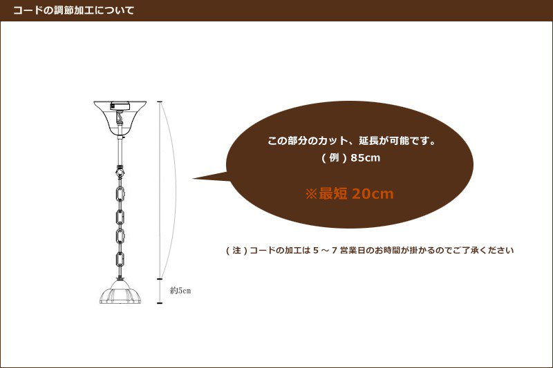 AROMA (FC-ST3 SET) ペンダントライト