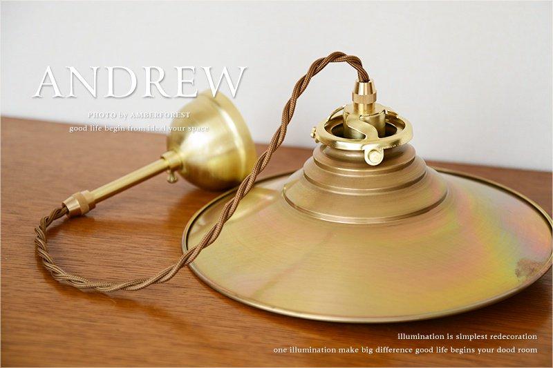 Andrew (FC-109 SET) ペンダントライト