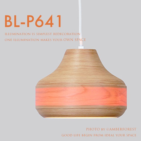 BUNACO (BL-P641) ペンダントライト