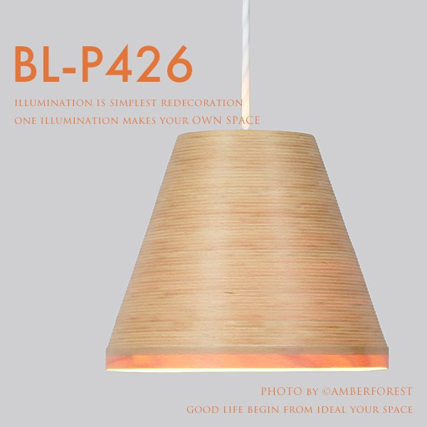 BUNACO (BL-P426) ペンダントライト