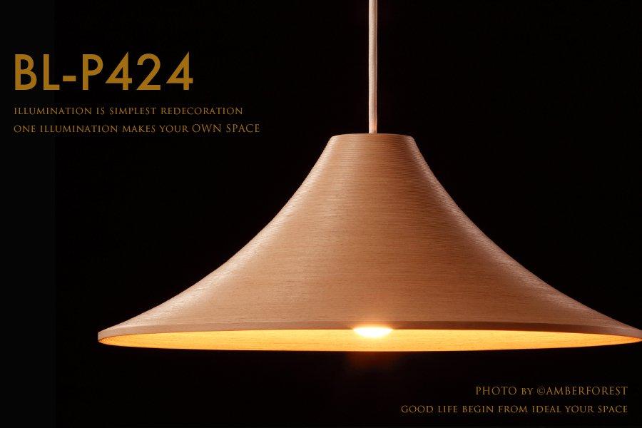 BUNACO (BL-P424) ペンダントライト