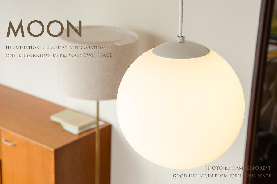 MOON (W-7101) ペンダントライト