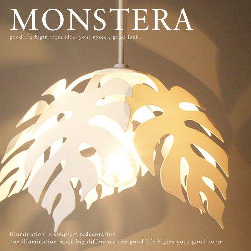 MONSTERA (GDP-043) ペンダントライト