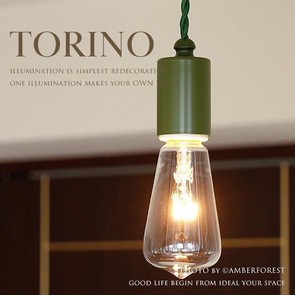 TORINO (GLF-3479GR) ペンダントライト