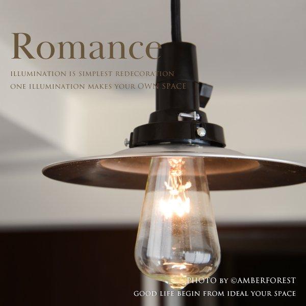 Romance (GLF-3496) ペンダントライト