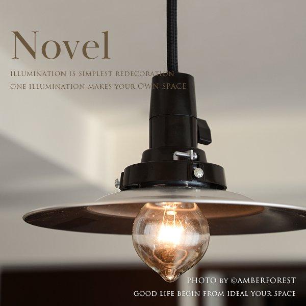 Novel (GLF-3477) ペンダントライト