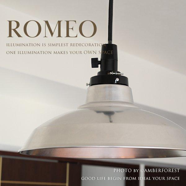 ROMEO (GLF-0106) ペンダントライト