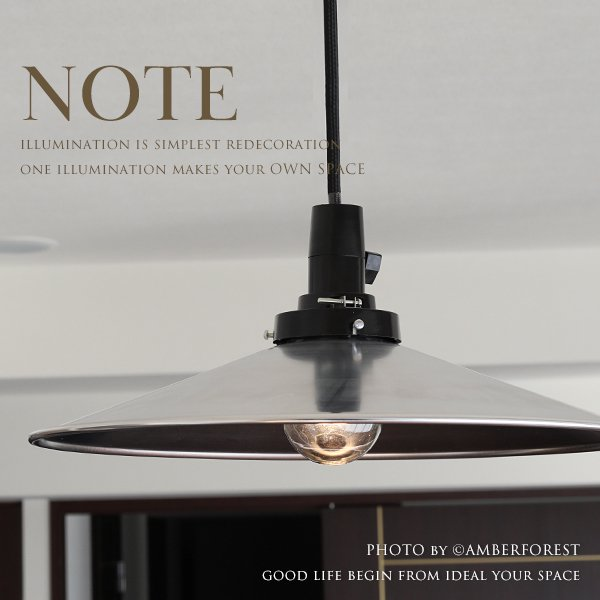 NOTE (GLF-0255) ペンダントライト
