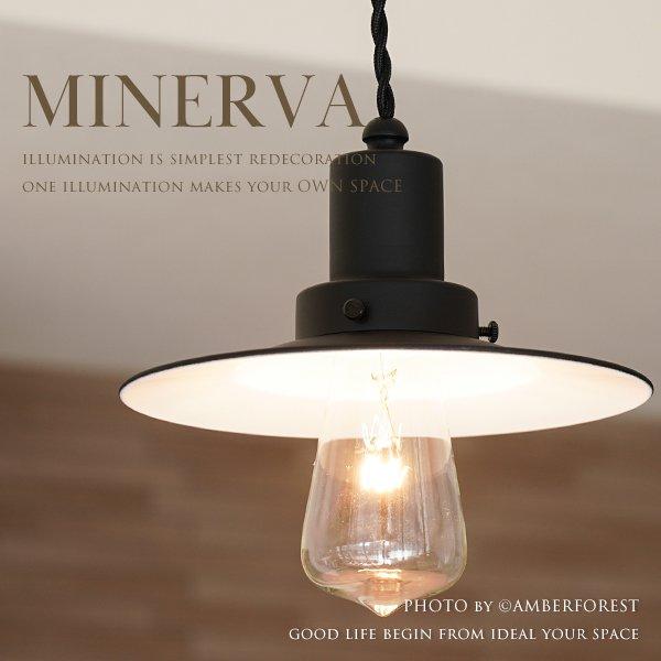 Minerva (GLF-3481BK) ペンダントライト