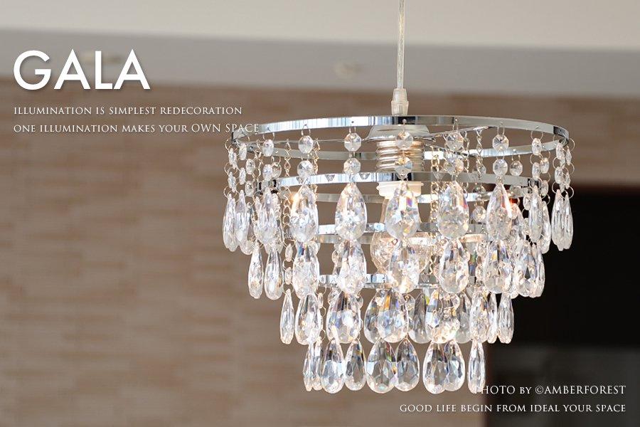 GALA chandelier シャンデリア