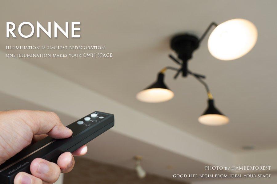 Ronne (LT-9518 LT-9521 LT-9520) シーリングライト ブラック
