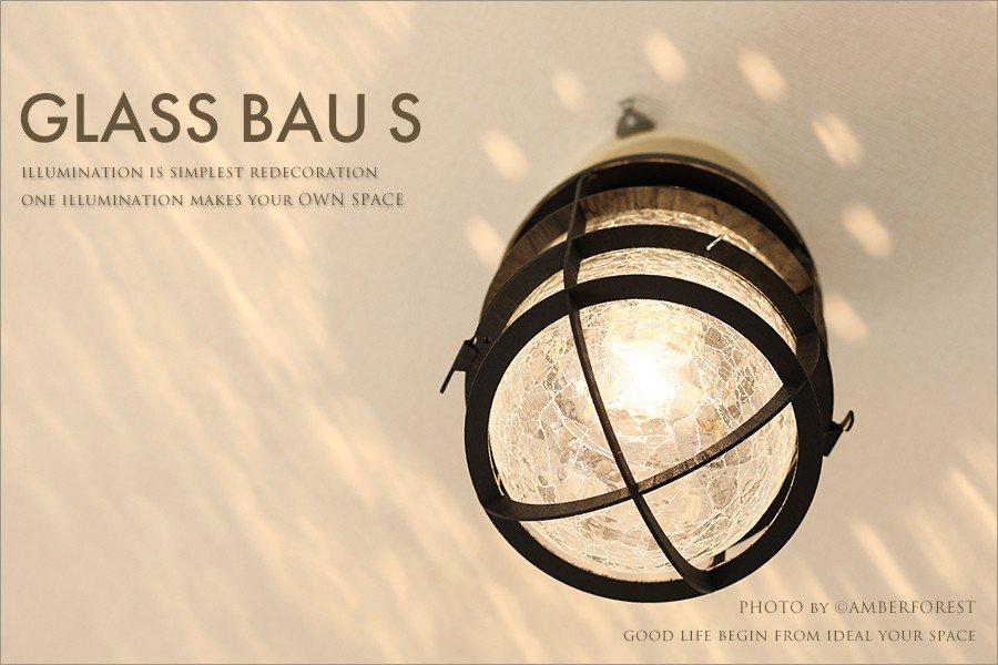 GLASS BAU (S) (LT-1143 LT-1145 LT-1146) シーリングライト アルミ ブラック