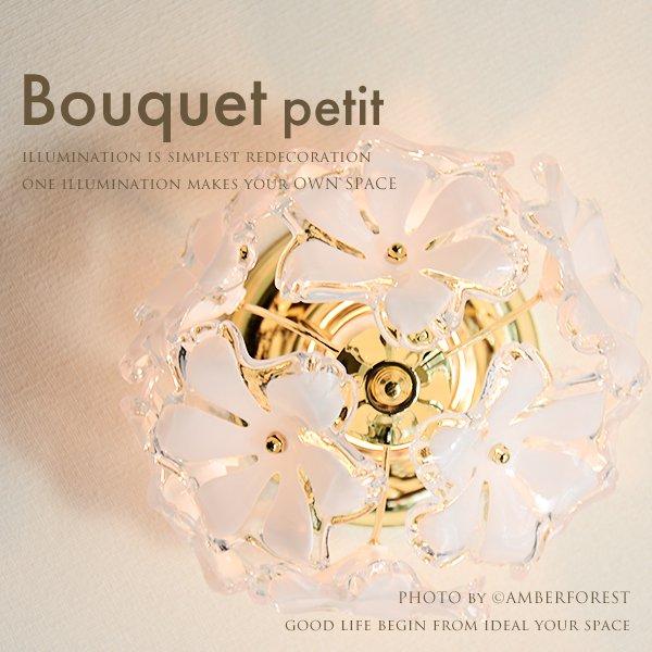 Bouquet petit (GEM-6510R GEM-6897) シーリングライト