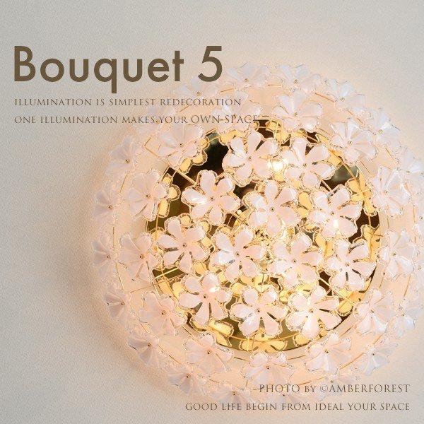 Bouquet 5LIGHT (GEM-6895) シーリングライト