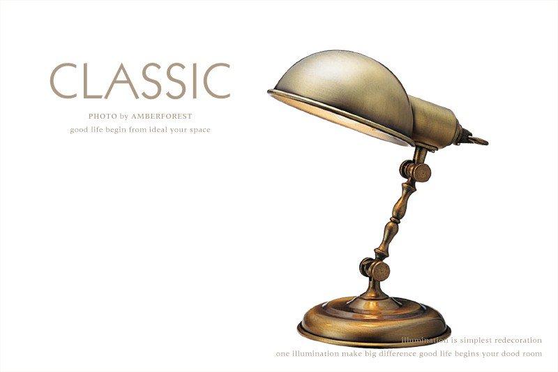 CLASSIC (LT-2103) デスクライト