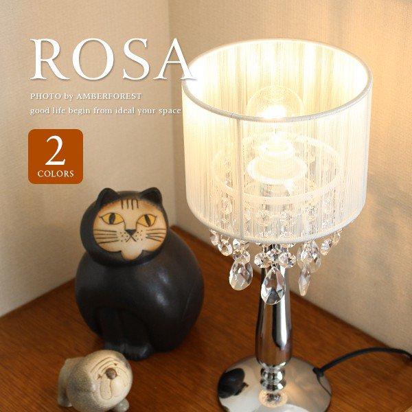 ROSA (OB-052/1T) テーブルライト クリーム ブラック