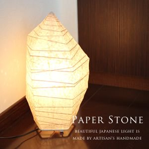 PAPER STONE (S-885) テーブルライト