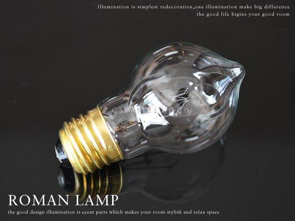 浪漫球 (GLF-0262) 白熱電球