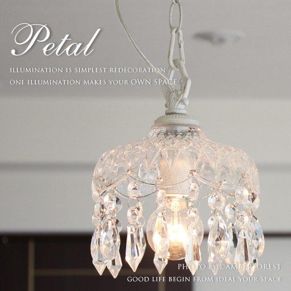 PETAL [OV-009/1] perleシャンデリア