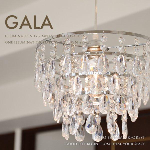 GALA chandelier [ガーラ] DI CLASSE
